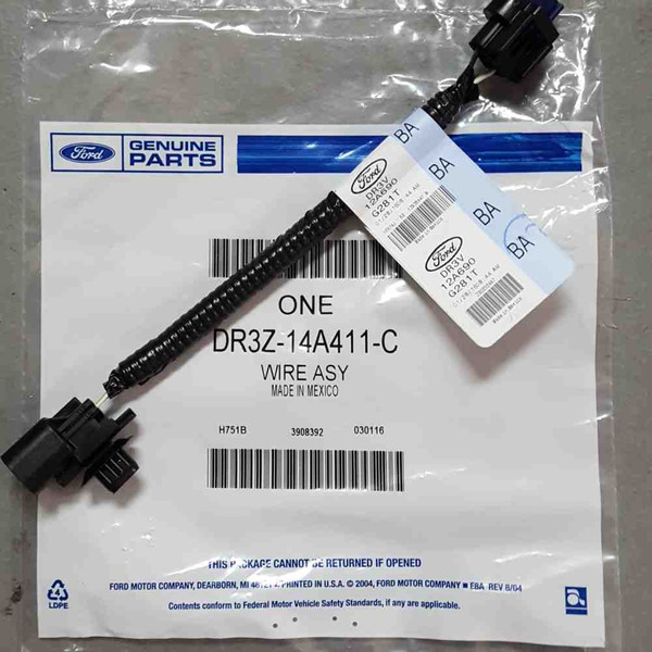 13-14 Shelby GT500 intercooler pump power jumper harness on battery harness, amp bypass harness, maxi-seal harness, engine harness, safety harness, obd0 to obd1 conversion harness, alpine stereo harness, pony harness, nakamichi harness, cable harness, dog harness, suspension harness, oxygen sensor extension harness, radio harness, fall protection harness, pet harness, electrical harness,